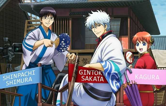 51 Anime estrenos invierno - Gintama The Final