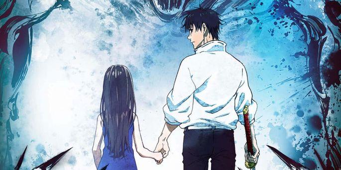 52 - Estrenos anime otoño - Jujutsu Kaisen 0 Movie
