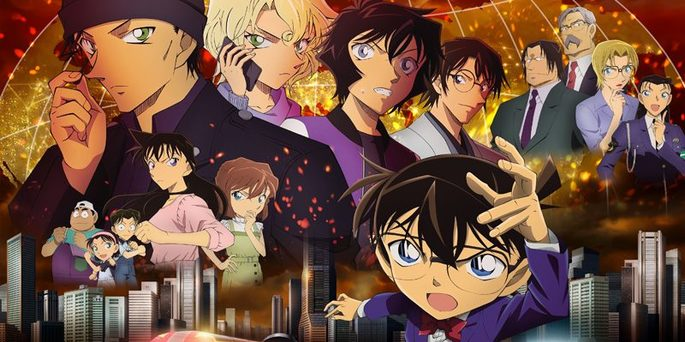 55 Detective Conan Movie 24 Hiiro no Dangan Estrenos Anime Abril