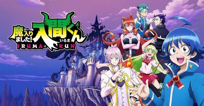 6-  Anime temporada primavera - Mairimashita! Iruma-kun 2nd Season