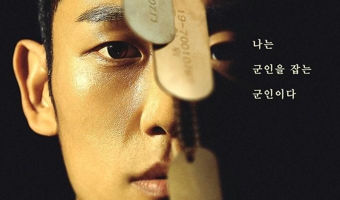 6 - Dramas coreanos del año - D.P.