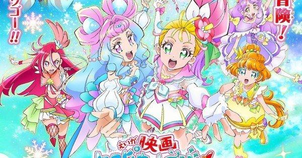 63 - Estrenos anime otoño - Tropical-Rouge! Precure Movie Yuki no Princess to Kiseki no Yubiwa!