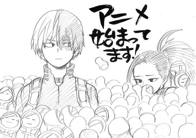 8 Shoto Todoroki Personaje original