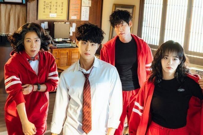 9 - Dramas Netflix - The Uncanny Counter