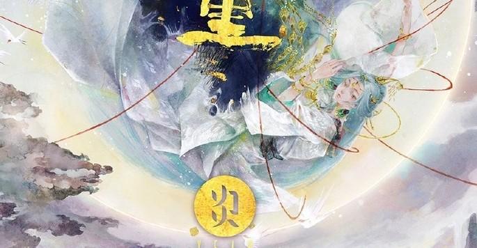 9 Juan Siliang Estrenos Anime Agosto