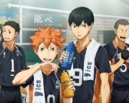 Anime | Estrenos de invierno 2020