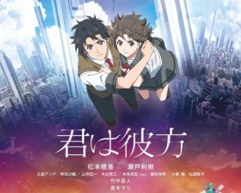 Anime | Estrenos de noviembre 2020