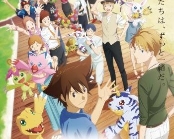 Anime | Estrenos de febrero 2020