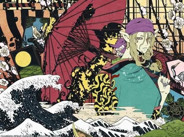 ayakasi-samurai-horror-tales