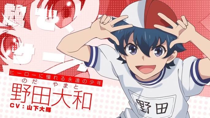 Chuubyou Gekihatsu Boy Estrenos Anime Marzo