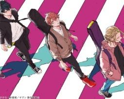 Crunchyroll hará transmisión simultánea de Given, el nuevo anime musical BL