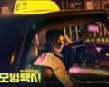 Doramas | Estrenos dramas coreanos abril 2021
