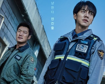 Doramas | Estrenos dramas coreanos marzo 2021