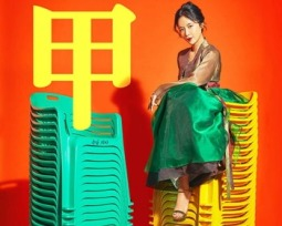 Doramas | Estrenos dramas coreanos mayo 2020