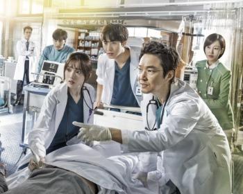 Doramas | ¡Estos son los estrenos de dramas coreanos de enero 2020!
