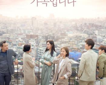 Doramas | Estrenos dramas coreanos junio 2020