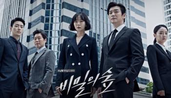 Doramas | Estrenos dramas coreanos febrero 2020