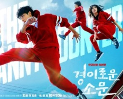 Doramas | Estrenos dramas coreanos noviembre 2020