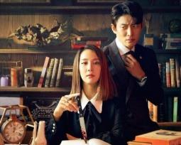 Doramas | Estrenos dramas coreanos diciembre 2020