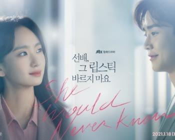 Doramas | Estrenos dramas coreanos enero 2021