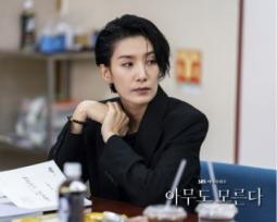 Doramas | Estrenos dramas coreanos marzo 2020