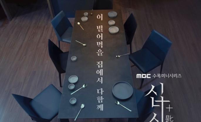 United effort to accomplish one thing estrenos dramas julio