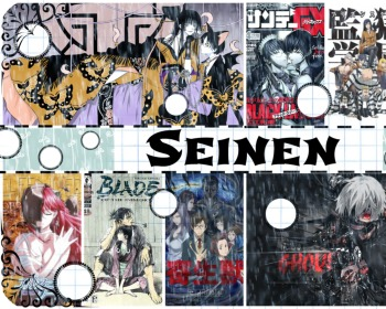 Los 20 mejores animes Seinen