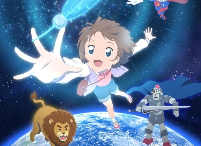 Michiru Rescue Estrenos Anime Marzo