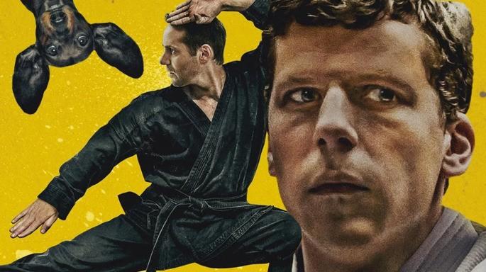 Películas de acción - The art of self defense