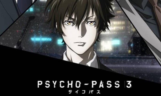 Psycho-Pass First Inspector Movie Estrenos Anime Marzo
