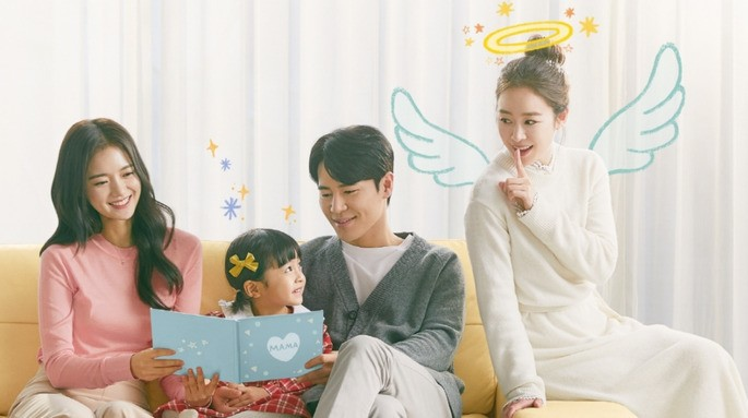 Hi Bye Mama Doramas coreanos febrero 2020