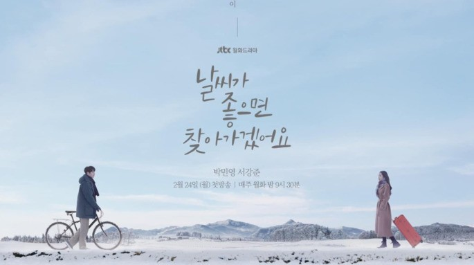 I'll Find You on a Beautiful Day Estrenos Doramas Febrero 2020