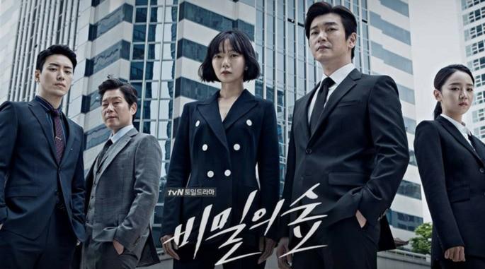 Secret Forest Stranger Estrenos Doramas Coreanos Febrero 2020