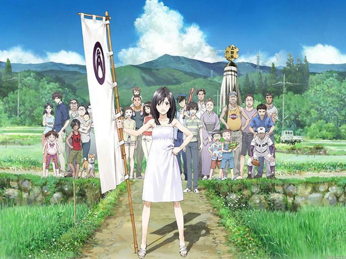 Summer Wars Peliculas Anime