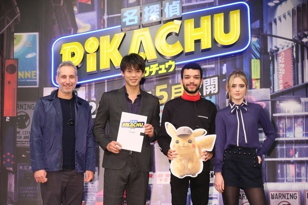 Ryoma Takeuchi y cast
